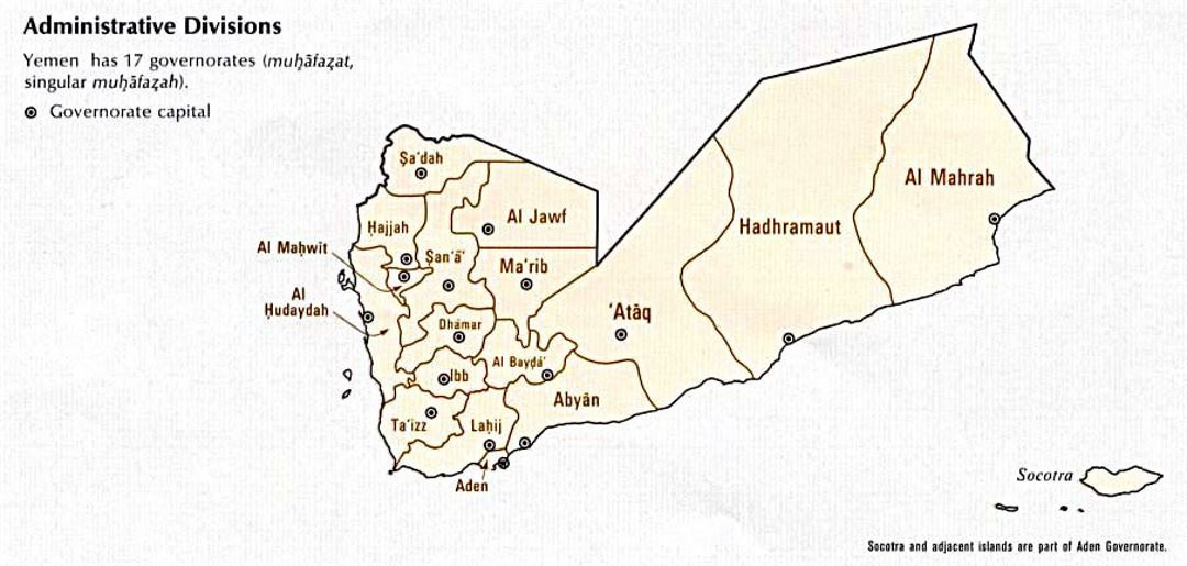 Administrative divisions map of Yemen - 1993