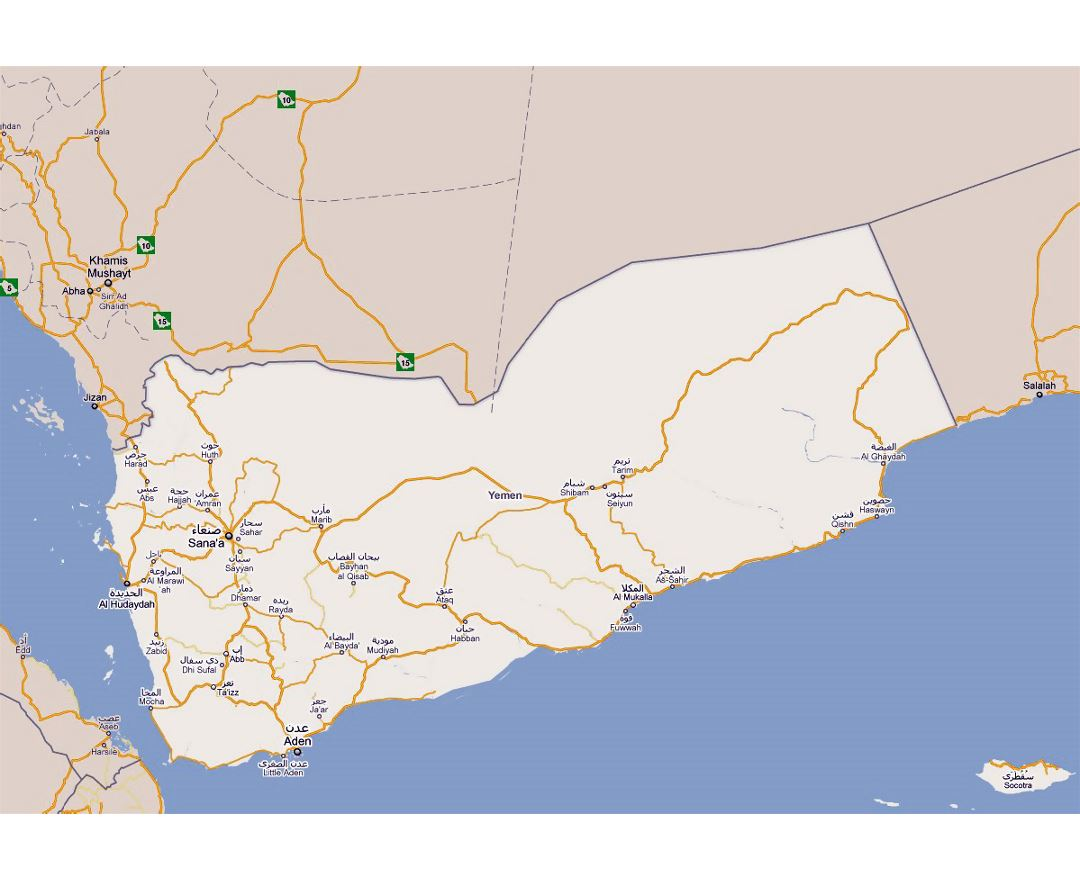 Detailed road map of Yemen with cities