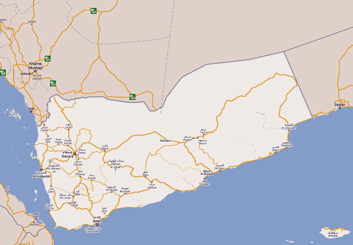 Detailed road map of Yemen with cities Yemen Asia Mapsland
