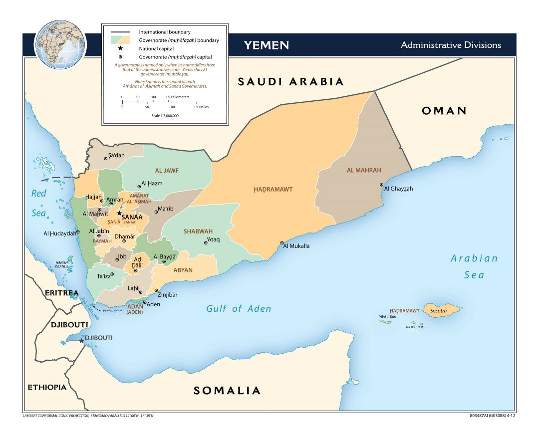 Large administrative divisions map of Yemen - 2012