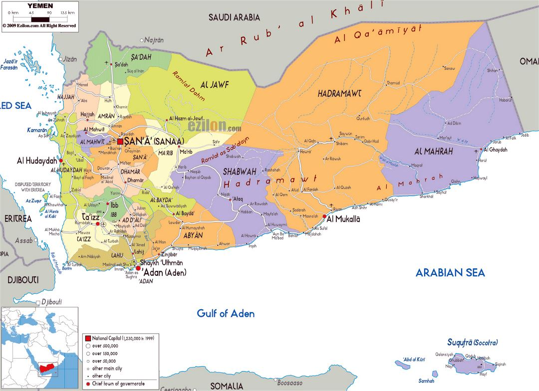 Large political and administrative map of Yemen with roads, cities and airports