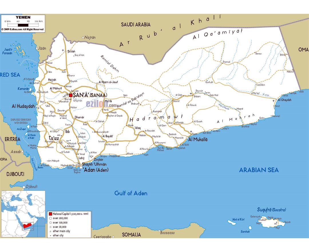 Large road map of Yemen with cities and airports