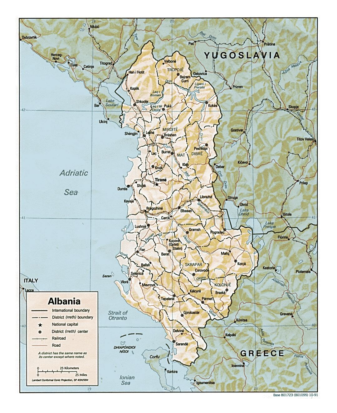 Detailed political and administrative map of Albania with relief, roads and cities - 1991
