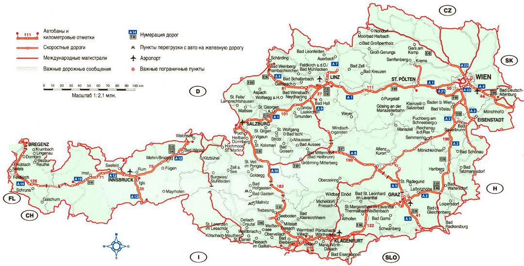 Detailed highways map of Austria with cities and airports