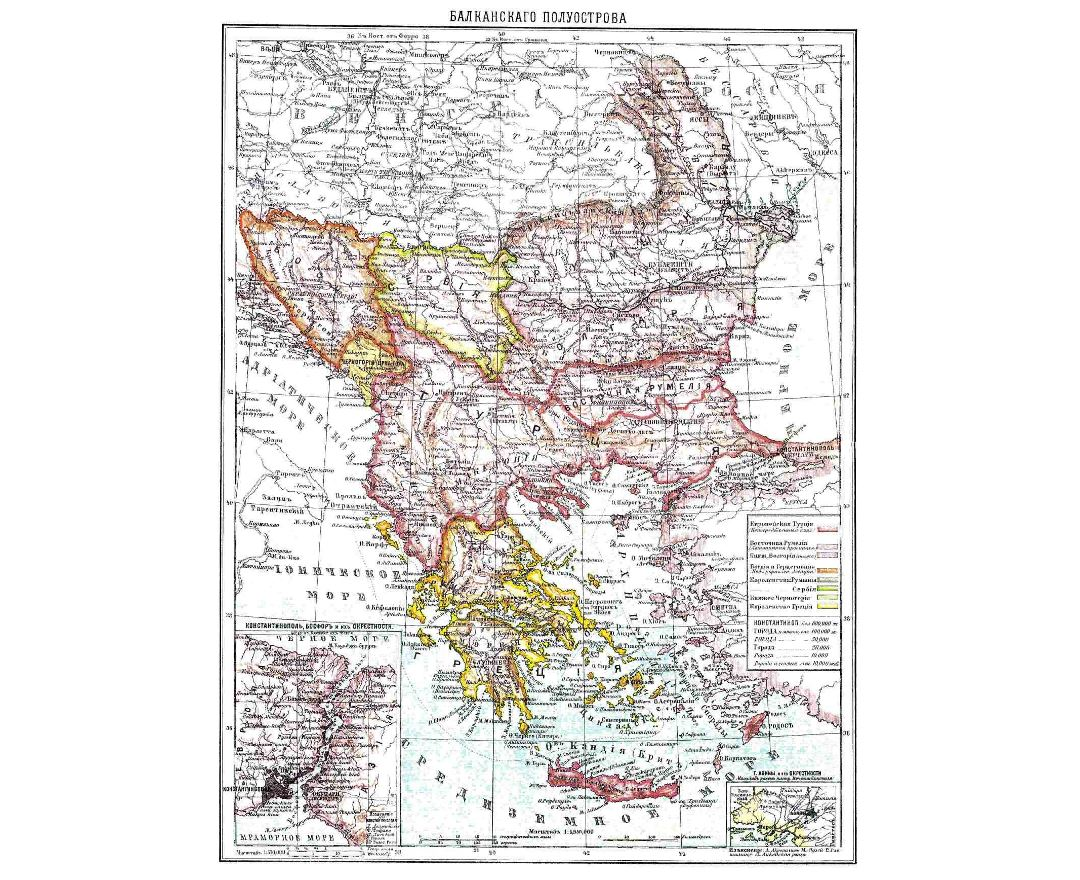 Old political map of Balkans