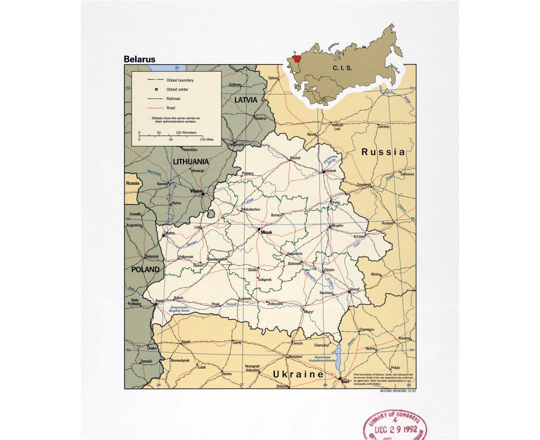 Maps of the Belarus Detailed map of the Belarus in English and