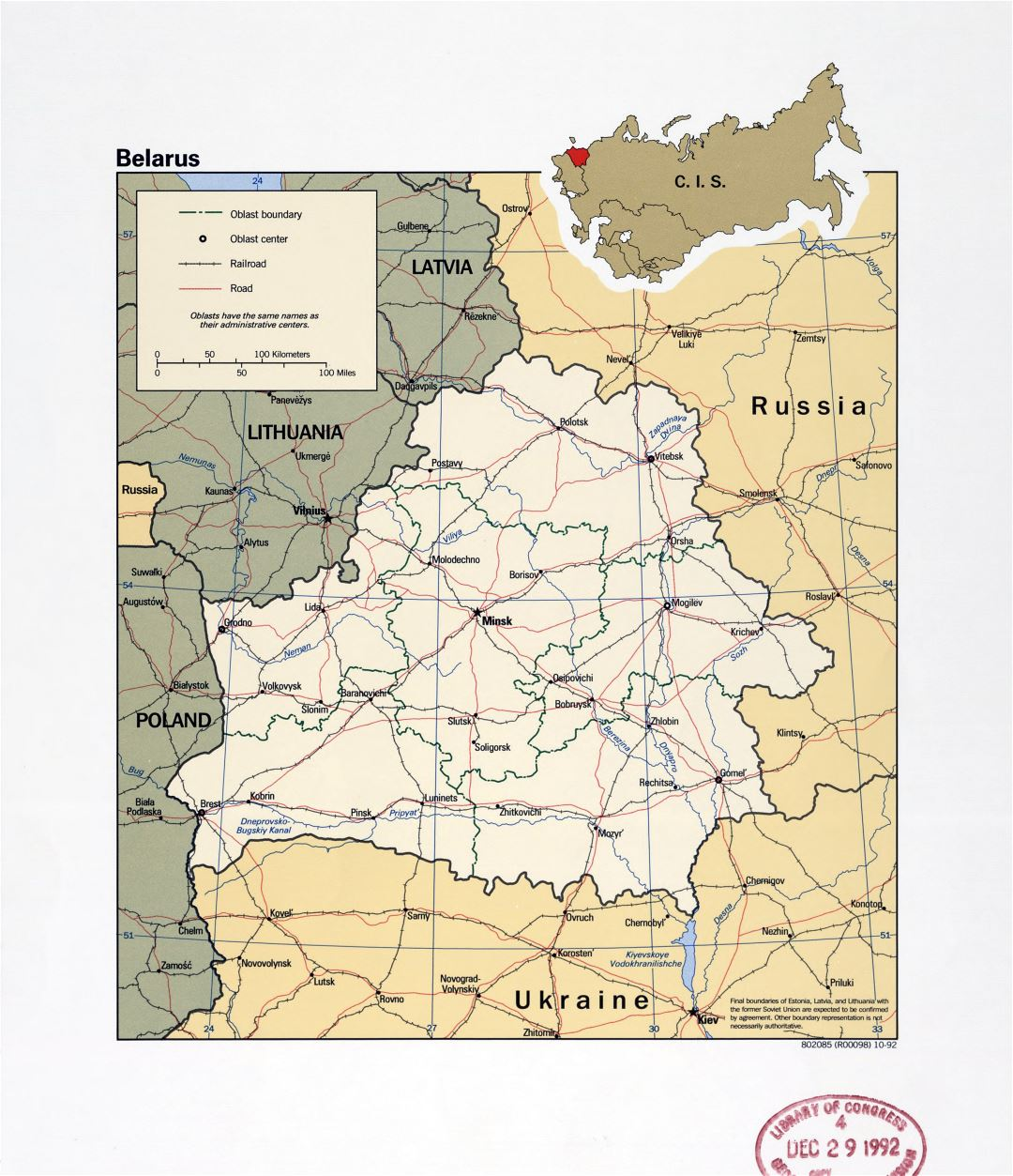 Large detail political and administrative map of Belarus with marks of major cities, roads and railroads - 1992