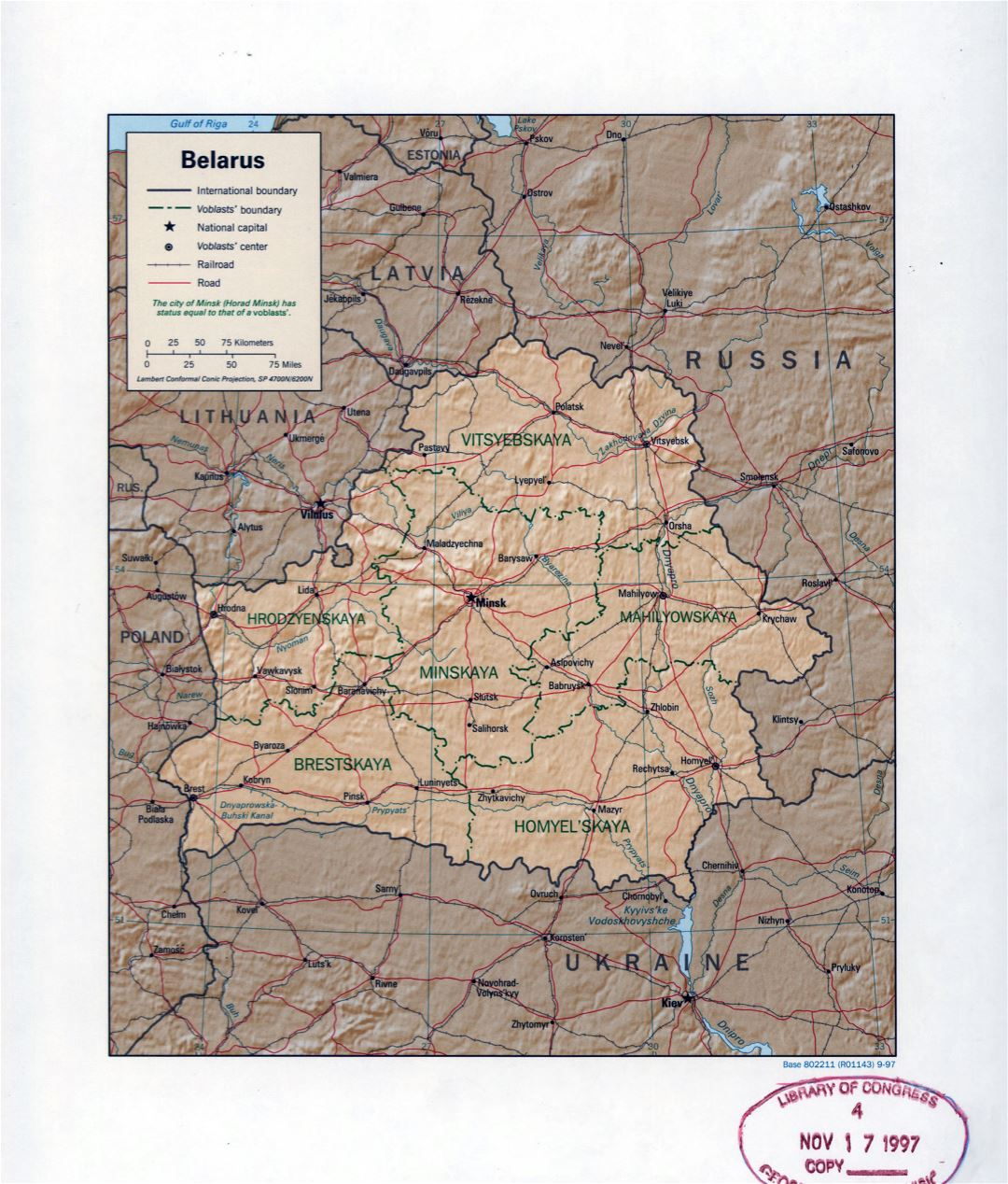 Large detail political and administrative map of Belarus with relief, marks of large cities, roads and railroads - 1997