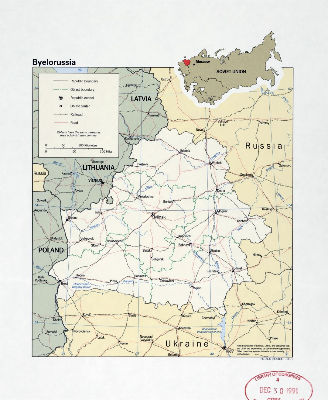 Large detailed political and administrative map of Belarus with marks of large cities, roads and railroads - 1991