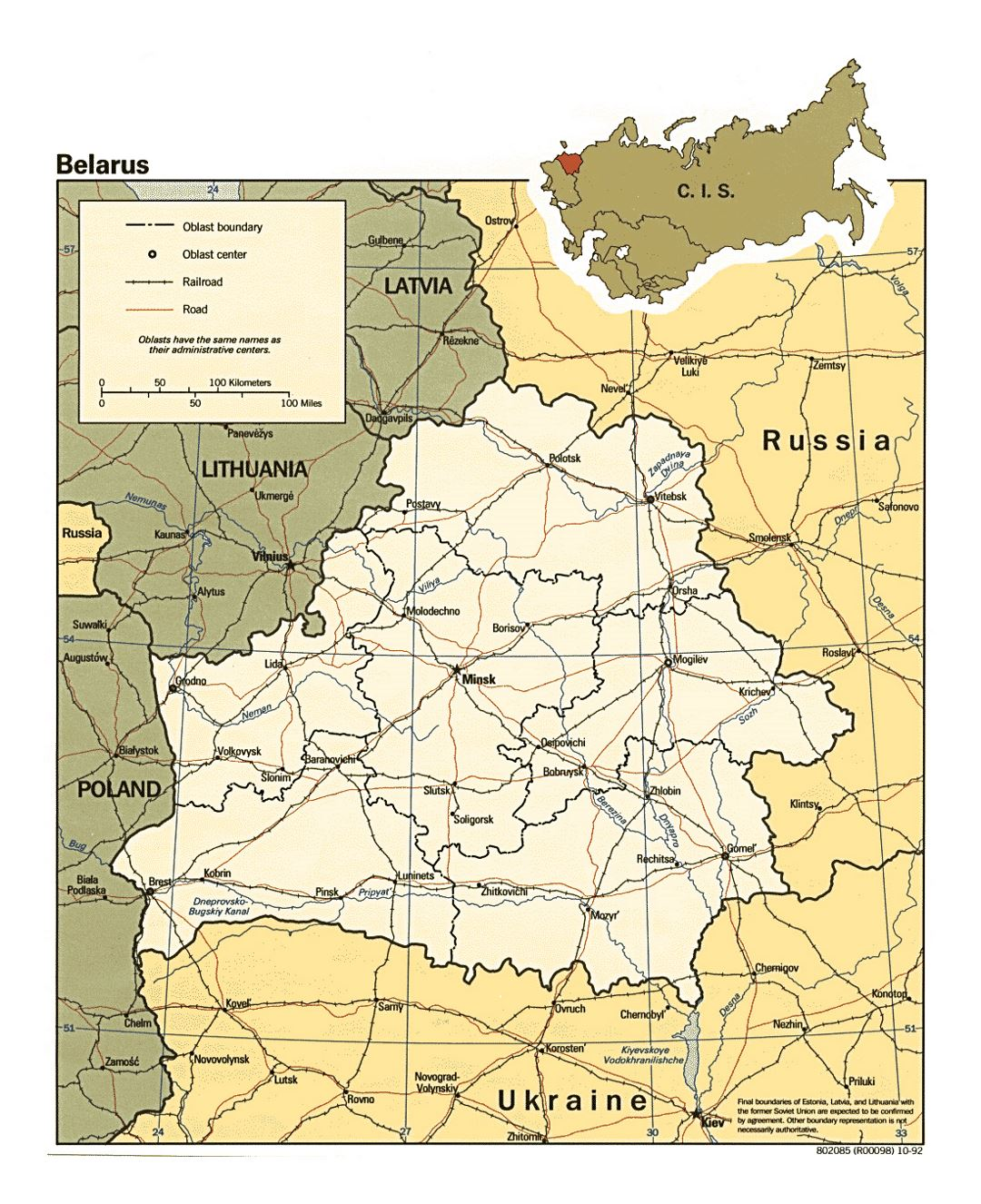 Large political and administrative map of Belarus - 1992