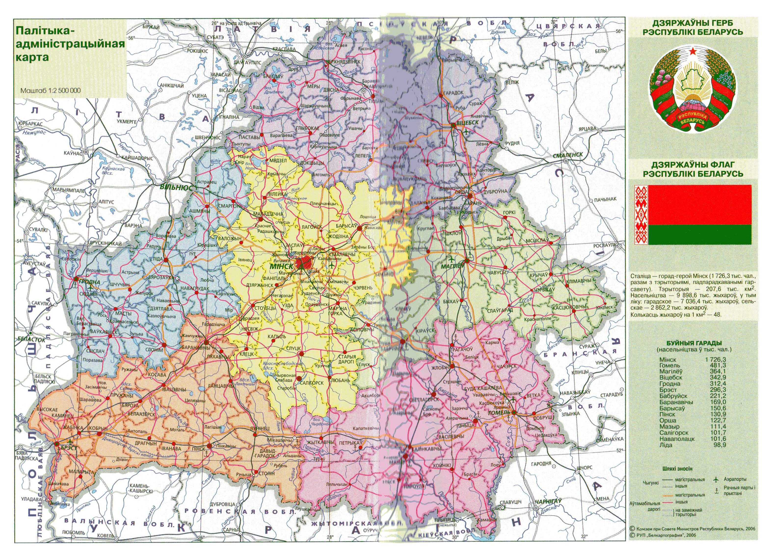 Large scale political and administrative map of Belarus with roads