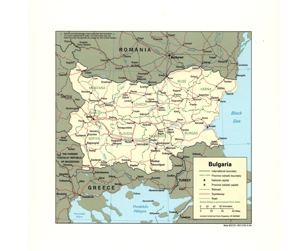 Large detail political and administrative map of Bulgaria with marks of major cities, roads and railroads - 1994