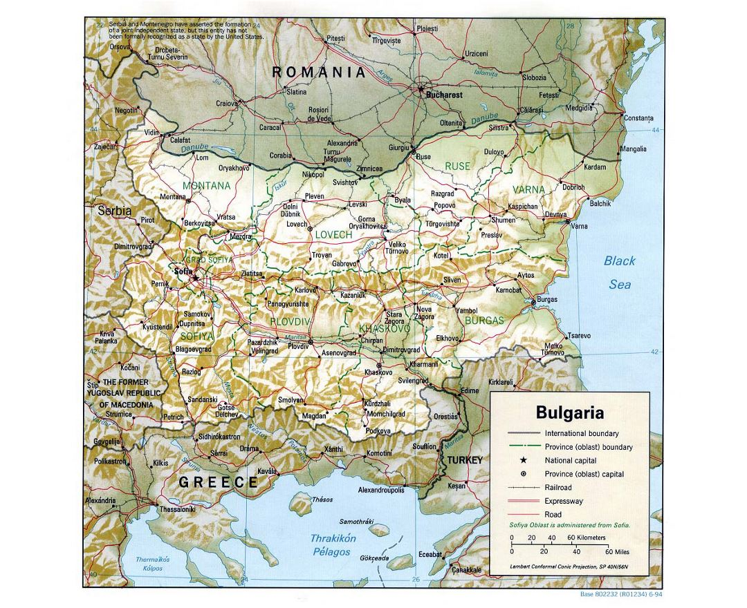 Large political and administrative map of Bulgaria with relief, roads and major cities - 1994