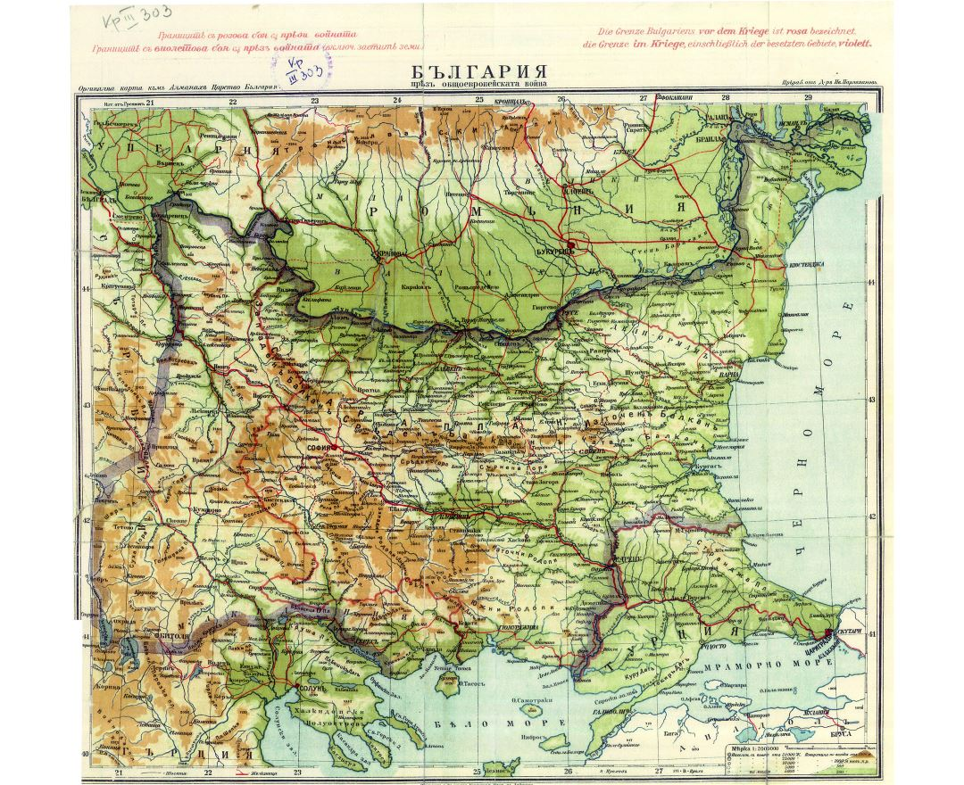 Picture of: Maps Of Bulgaria Collection Of Maps Of Bulgaria Europe Mapsland Maps Of The World