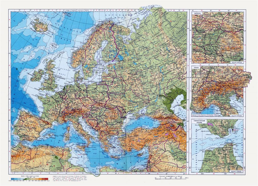 Detailed physical map of Europe in russian