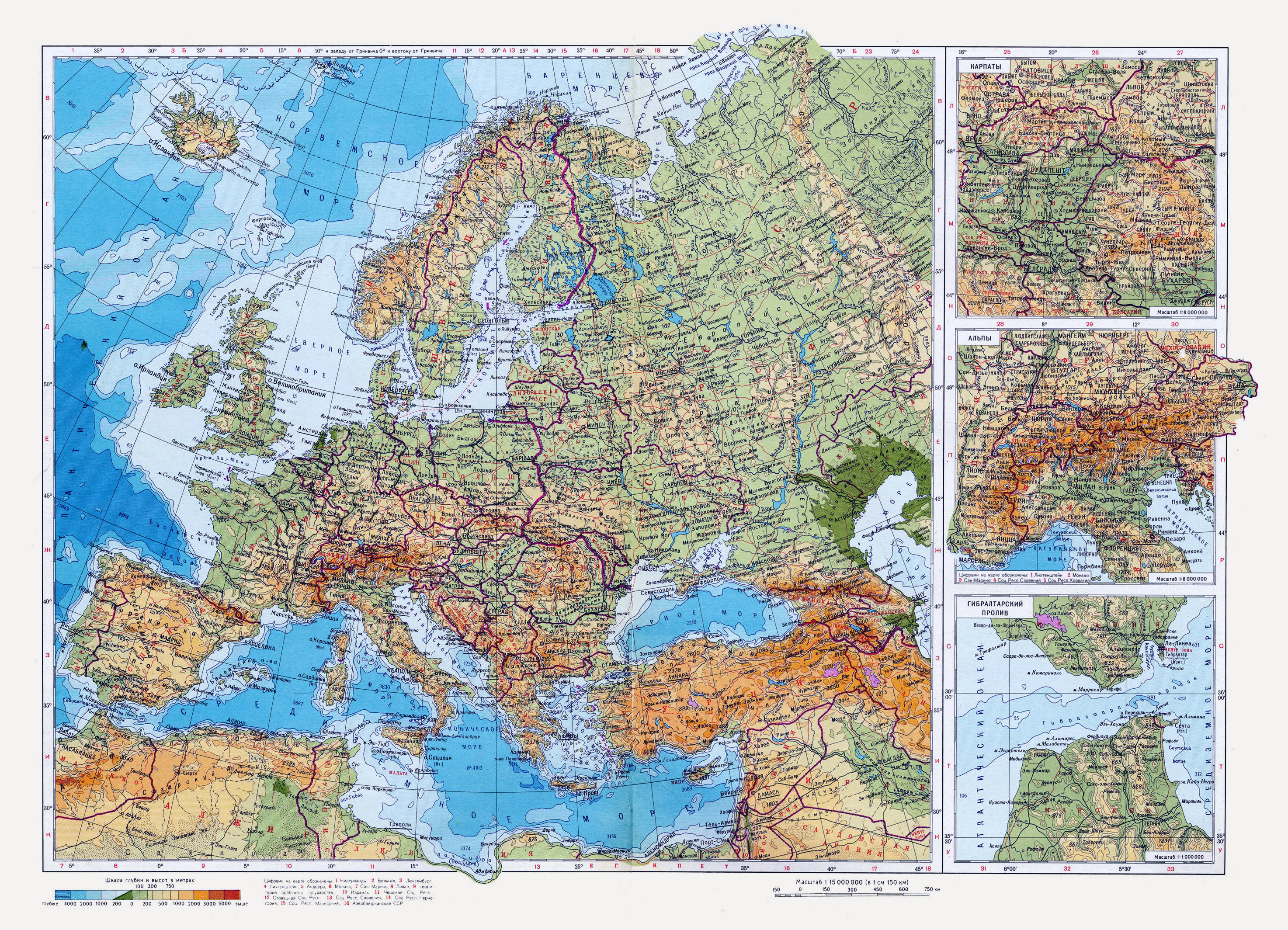 Detailed physical map of Europe in russian | Europe | Mapsland ...