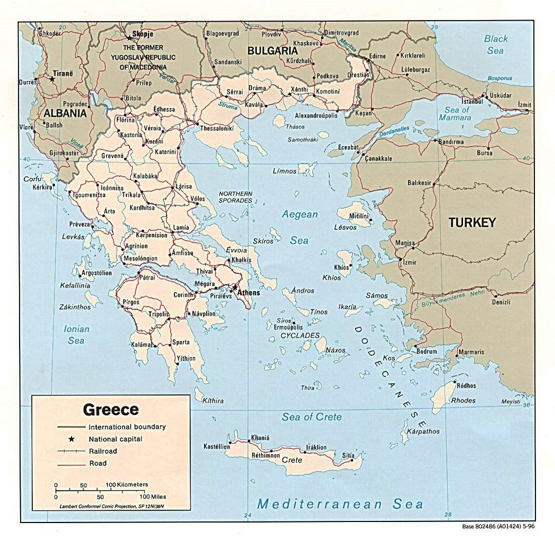 Detailed political map of Greece with roads and major cities - 1996