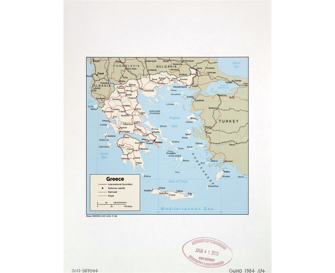 Large detailed political map of Greece with marks of roads, railroads and major cities - 1984