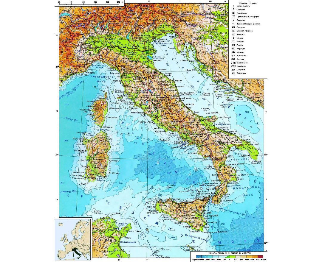 Large detailed physical map of Italy in russian