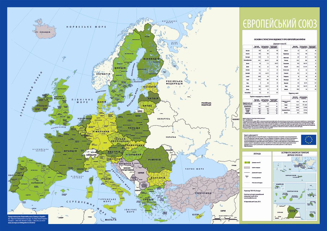 Large detailed map of European Union - 2012 in ukrainian