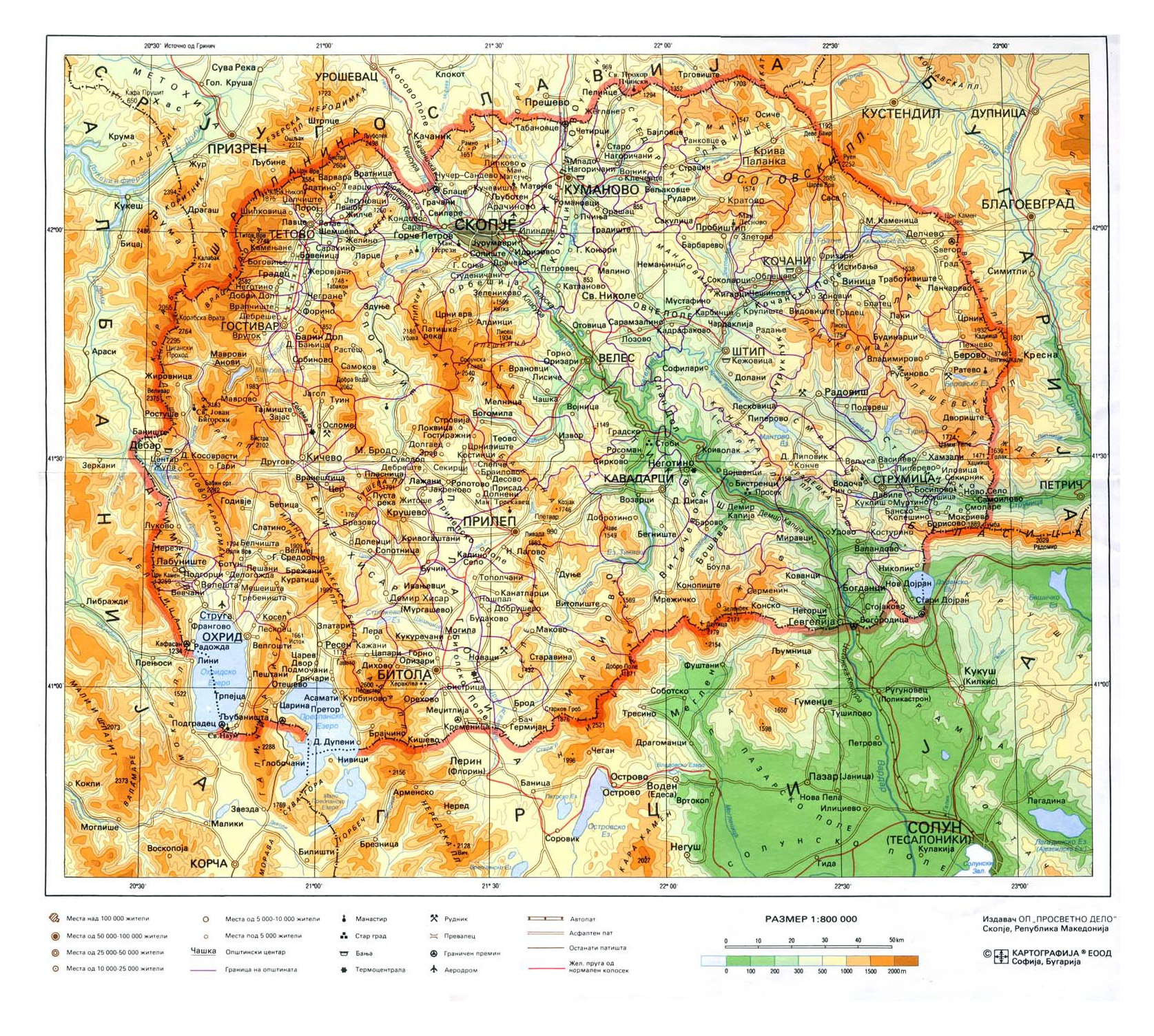 detailed physical map of macedonia macedonia europe mapsland