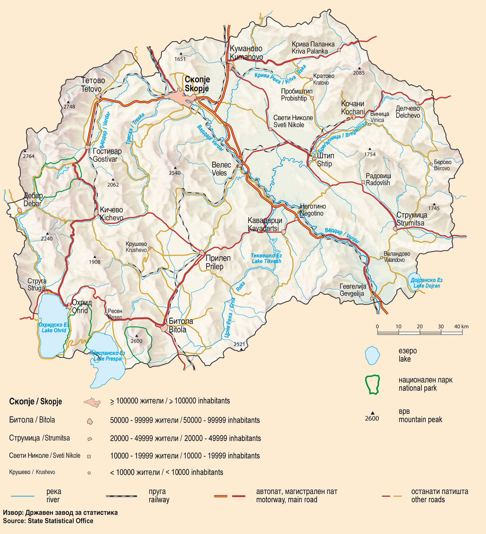 Large map of macedonia with relief roads and cities macedonia large map of macedonia with relief roads and cities publicscrutiny Choice Image