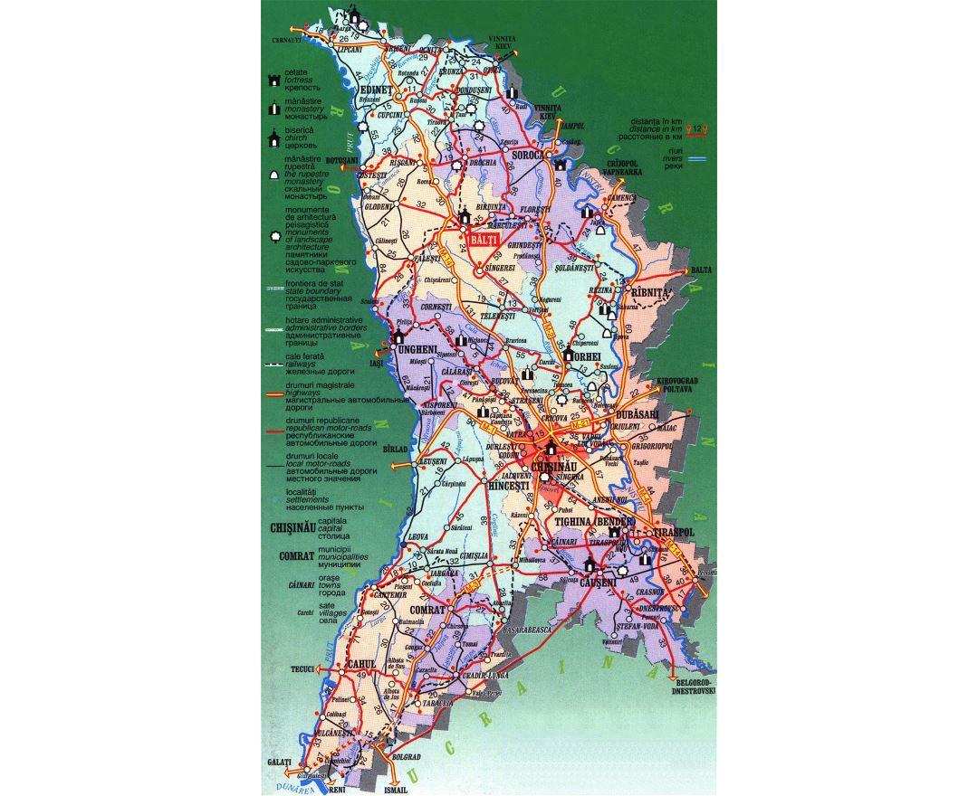 Maps Of Moldova Collection Of Maps Of Moldova Europe Mapsland