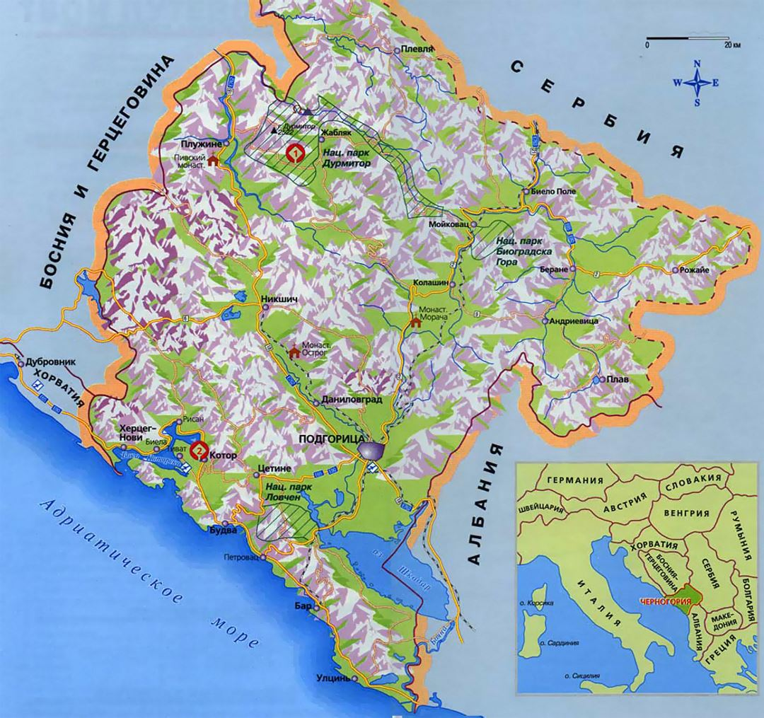 Map Of Montenegro With Relief In Russian Montenegro Europe - Montenegro maps with countries