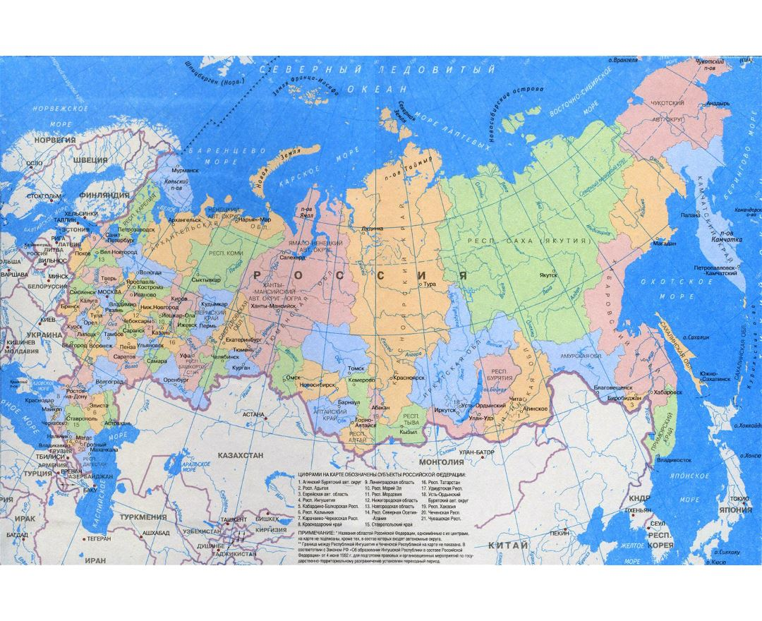 Detailed regions map of Russia in russian