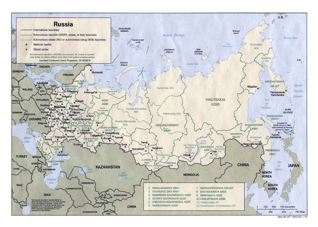 Large administrative divisions map of Russia - 1992