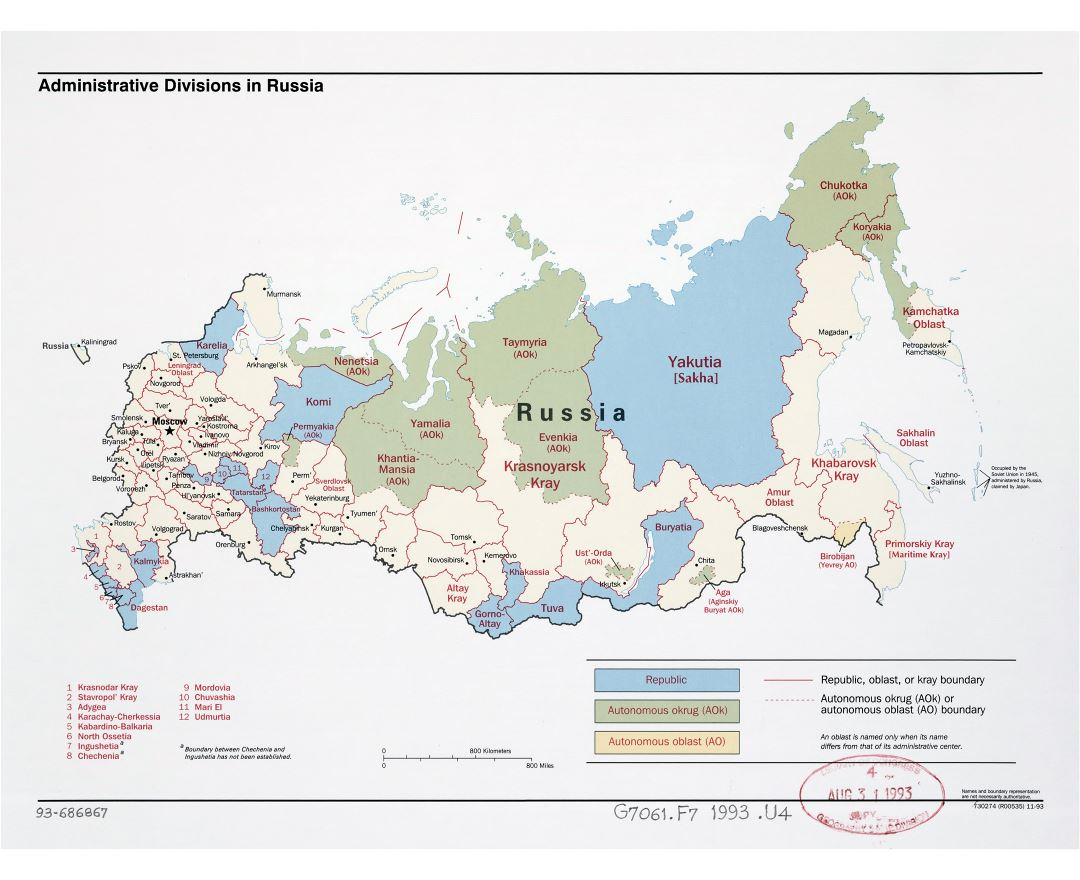Large detailed administrative divisions map of Russia - 1993