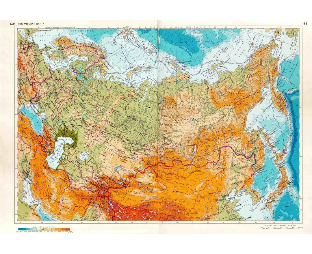 Large detailed physical map of Russia in russian