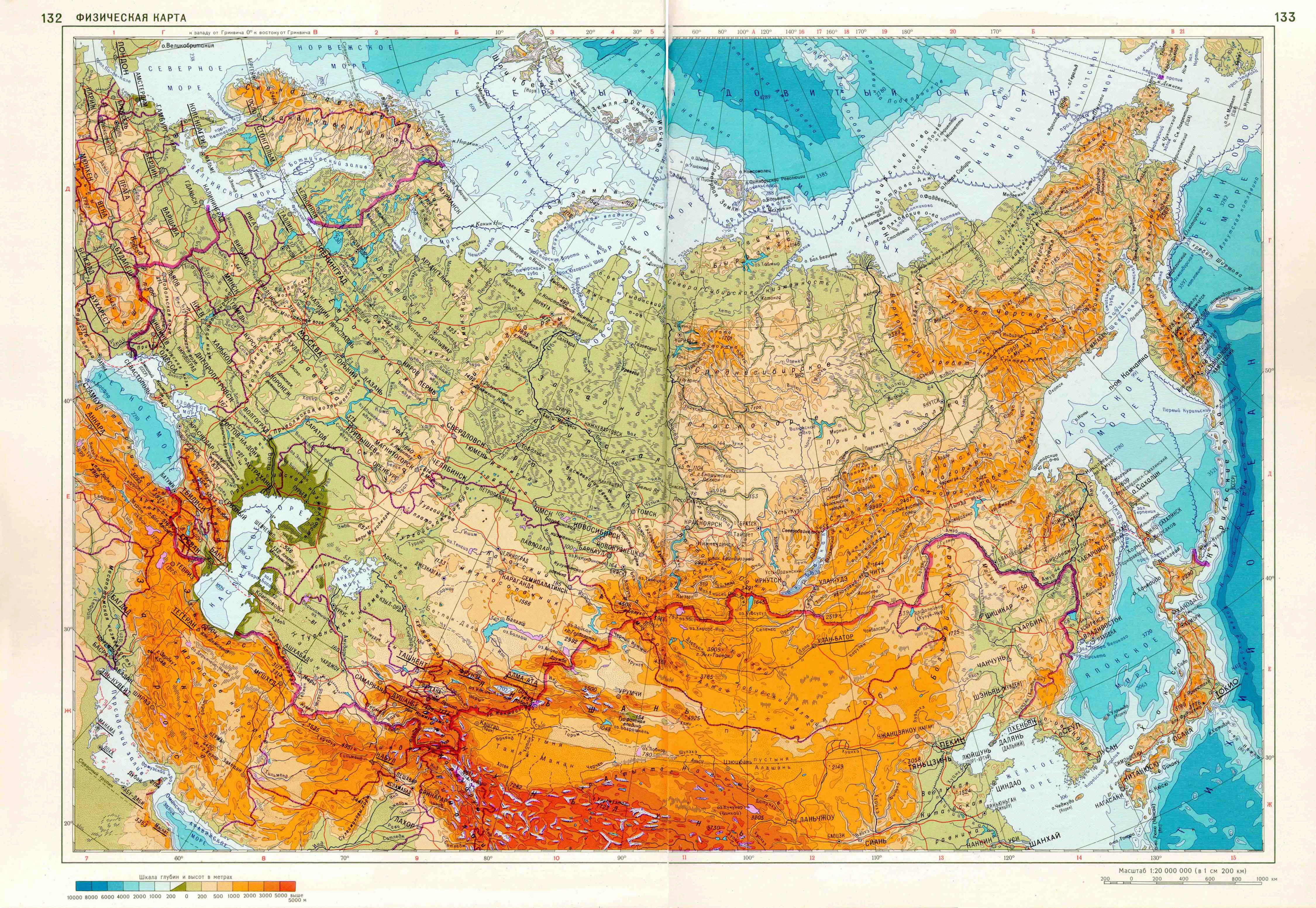 Image of: Large Detailed Physical Map Of Russia In Russian Russia Europe Mapsland Maps Of The World