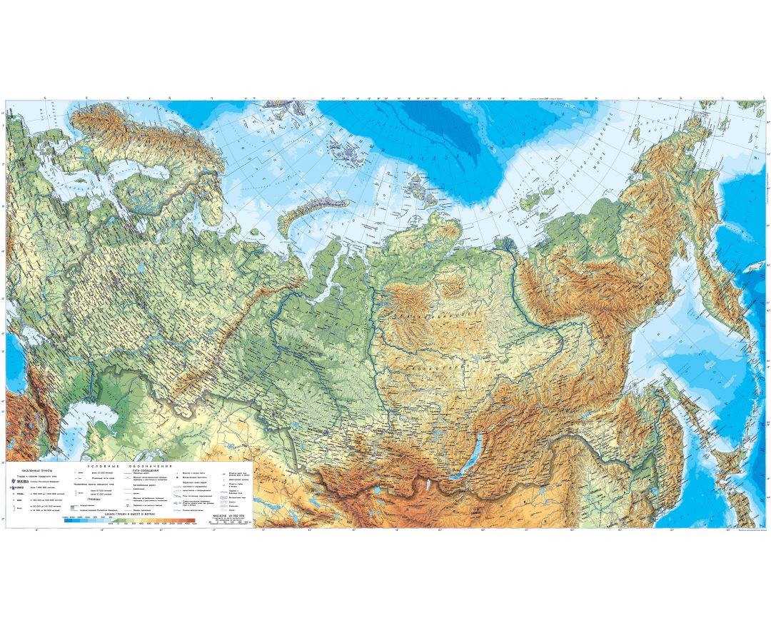 Large detailed physical map of Russia with roads and cities in russian