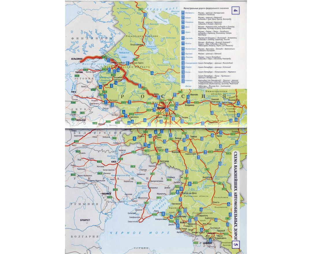 Maps of russia detailed map of russia in english and russian large detailed road map of the european part of russia in russian gumiabroncs Images