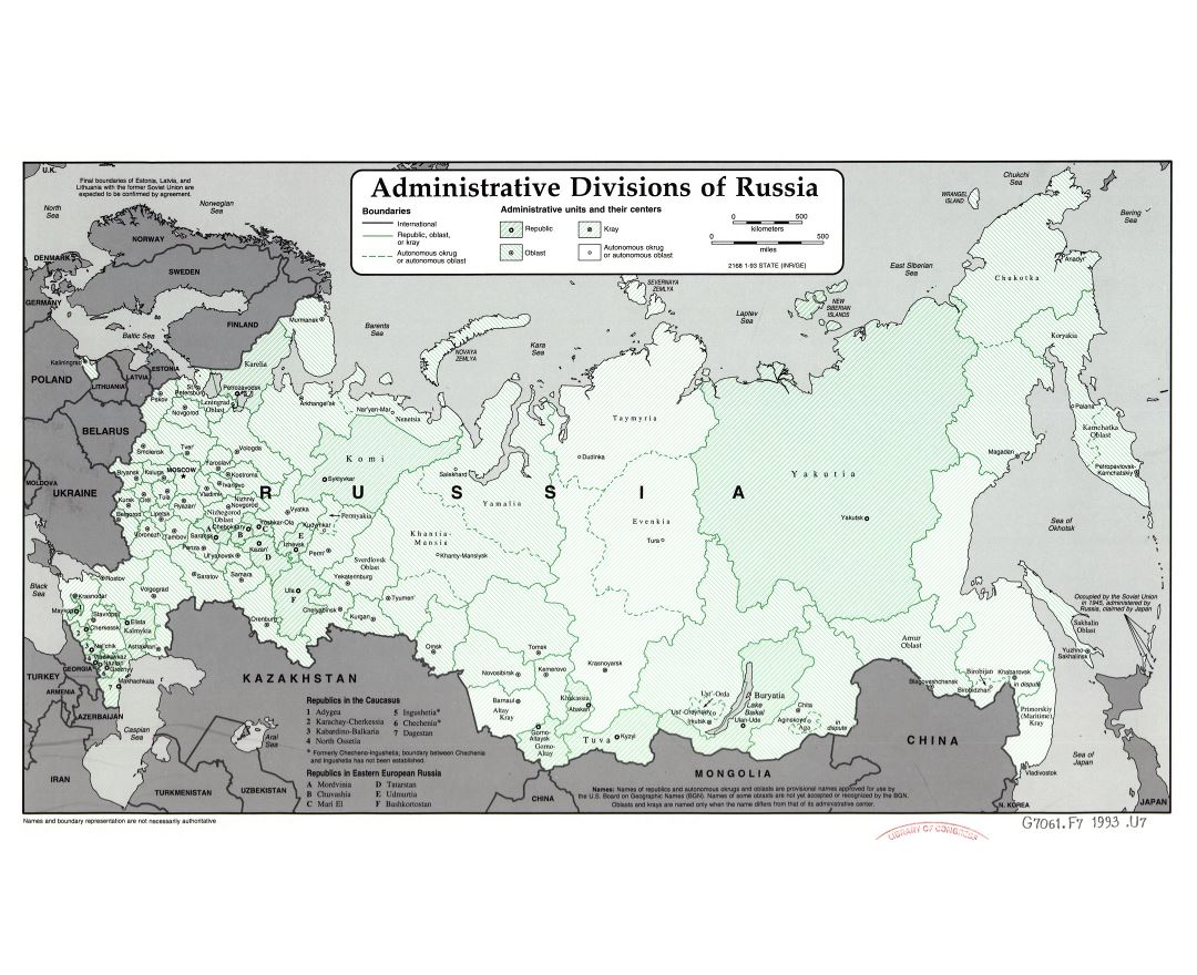 Large scale administrative divisions map of Russia - 1993
