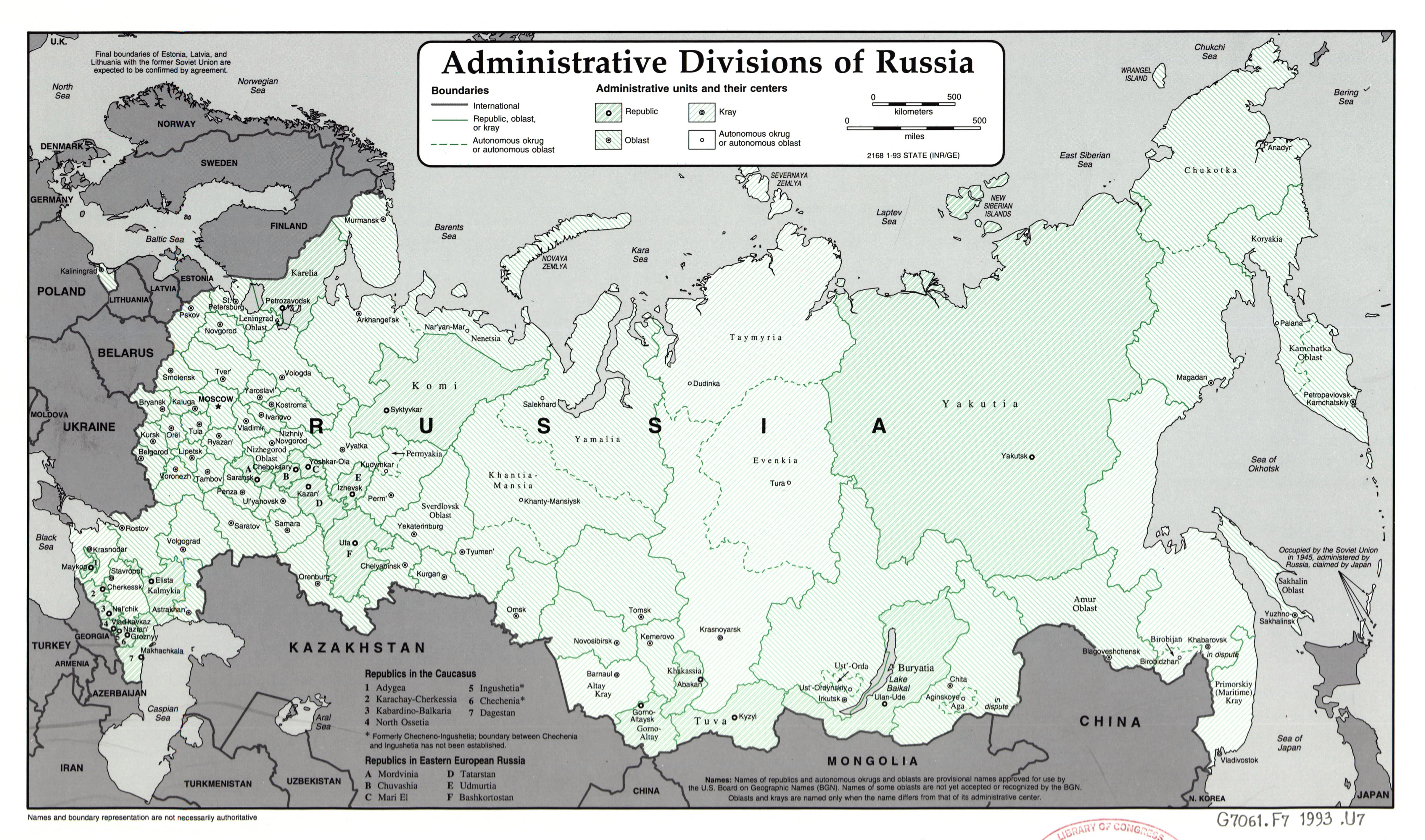 large scale administrative divisions map of russia 1993