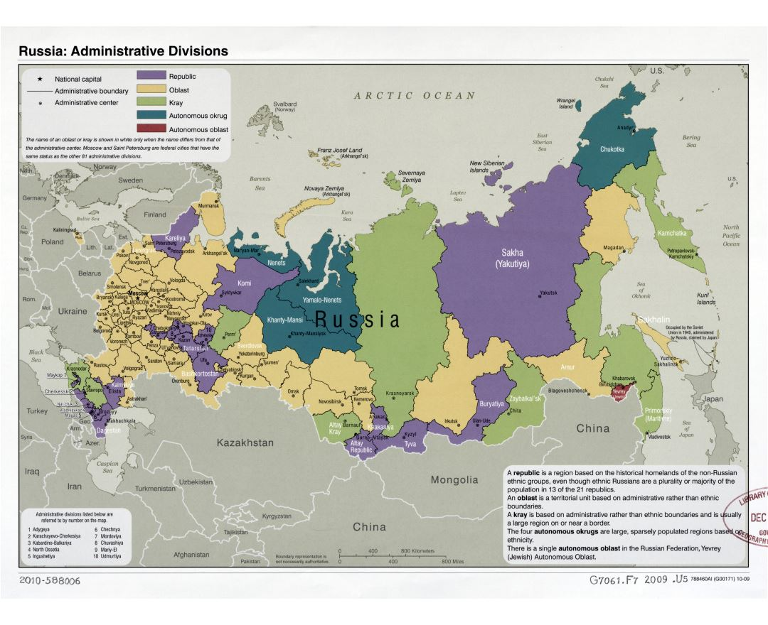 Maps of Russia Detailed map of Russia in English and Russian