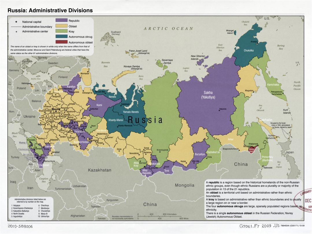 Large scale administrative divisions map of Russia - 2009