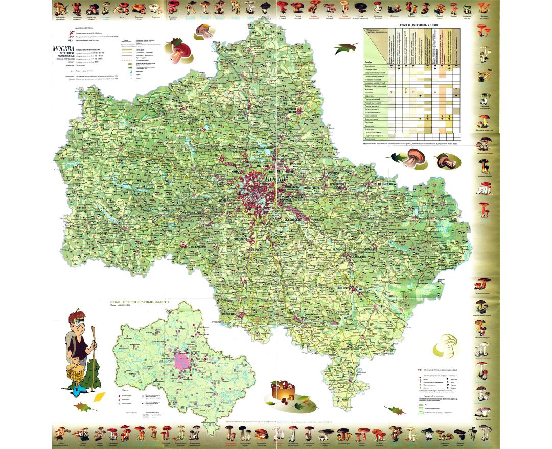 Maps of Moscow | Collection of maps of Moscow city | Russia ...