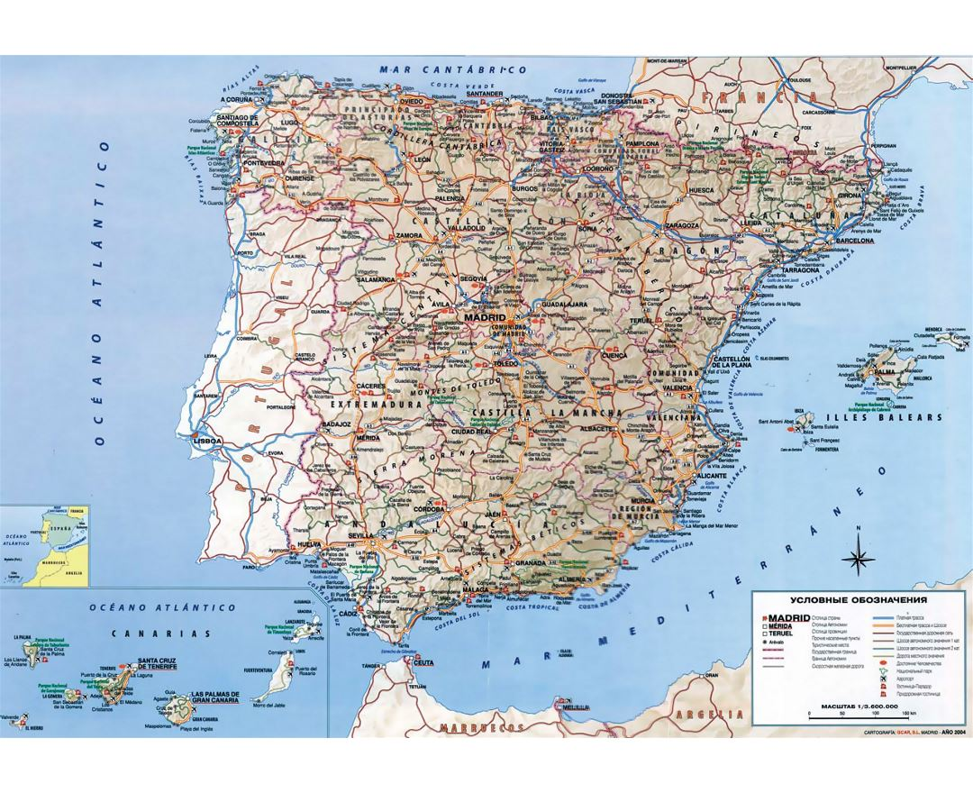 Detailed Map Of Southern Spain.Maps Of Spain Collection Of Maps Of Spain Europe Mapsland