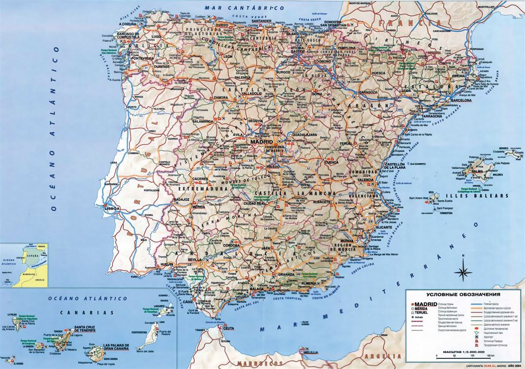 Detailed road map of Spain with relief