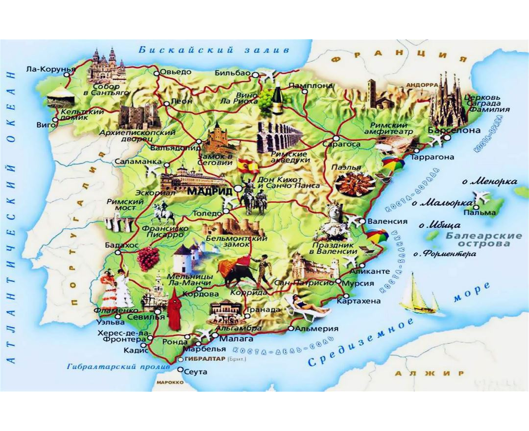 large tourist map of spain in russian