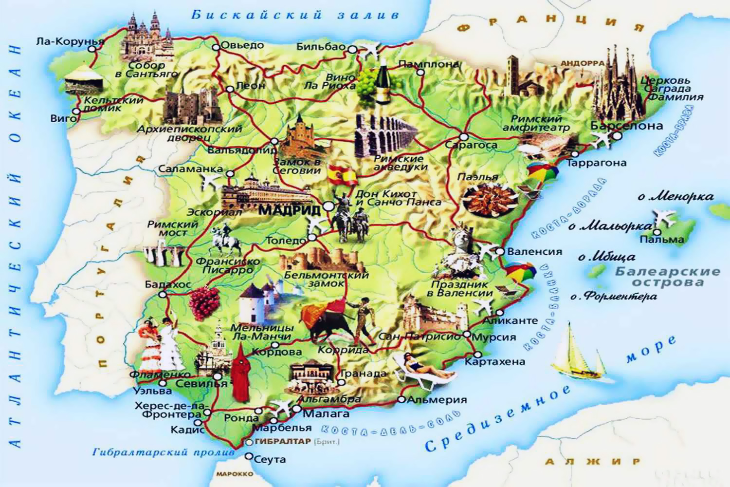 Large Tourist Map Of Spain In Russian Spain Europe Mapsland - Large map of spain