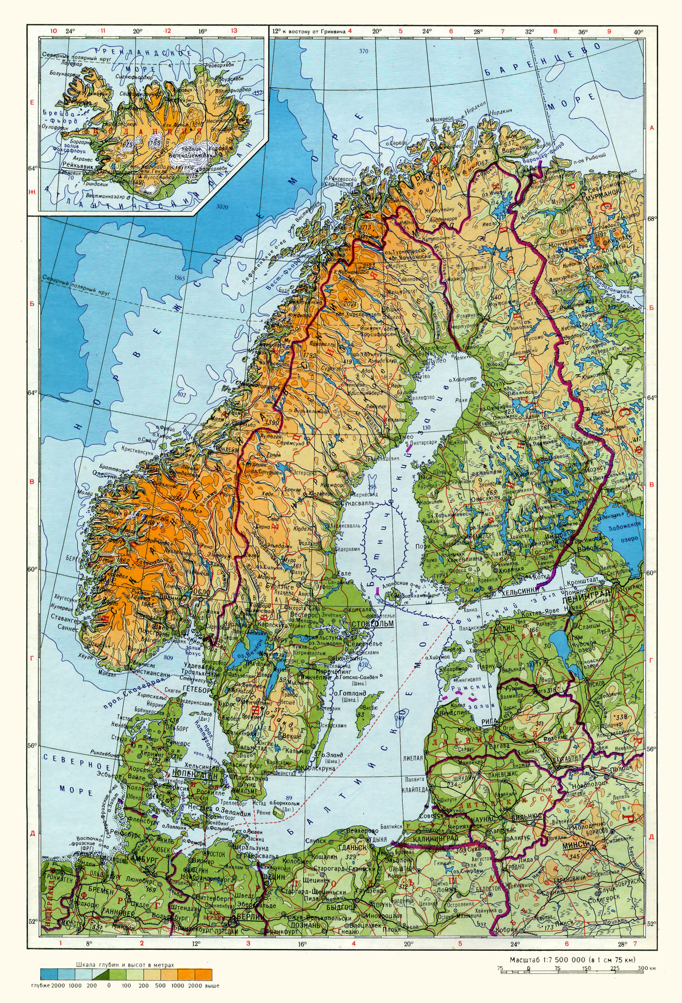 Large physical map of Scandinavia in russian Sweden Europe