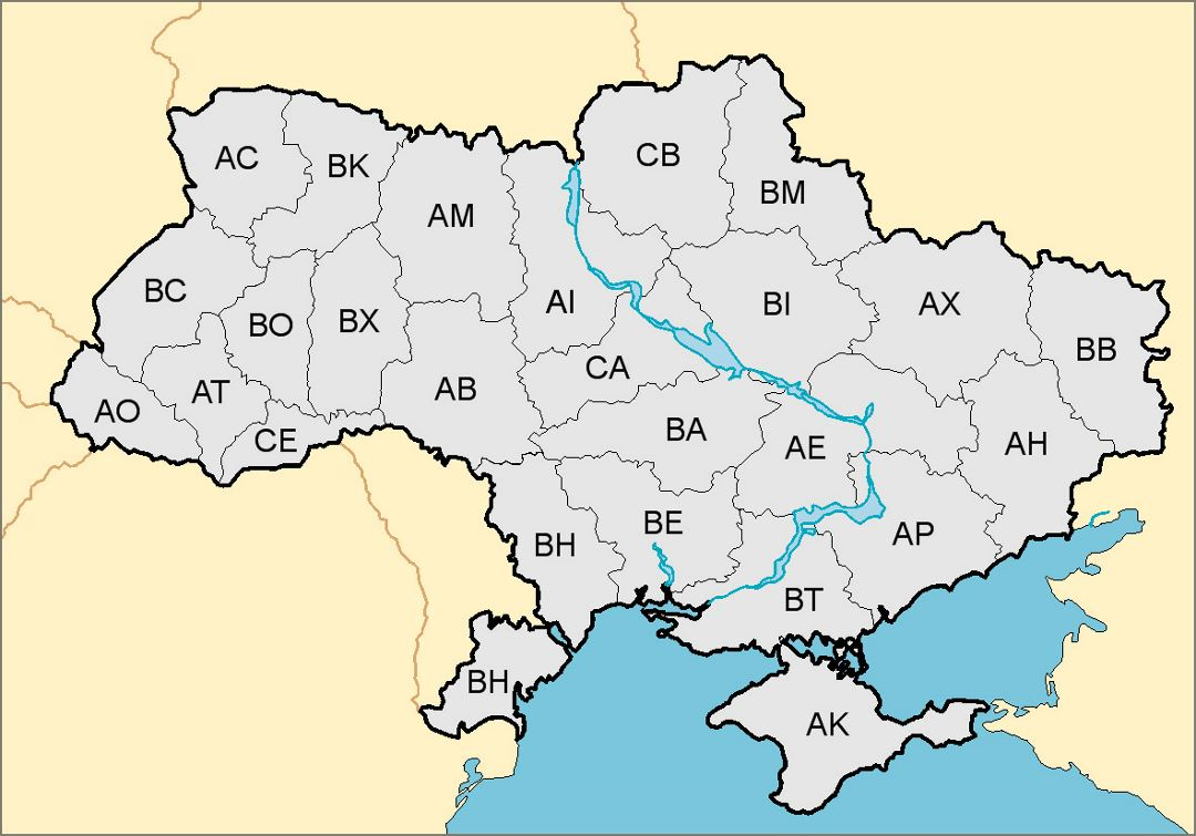Detailed map of car plates of Ukraine