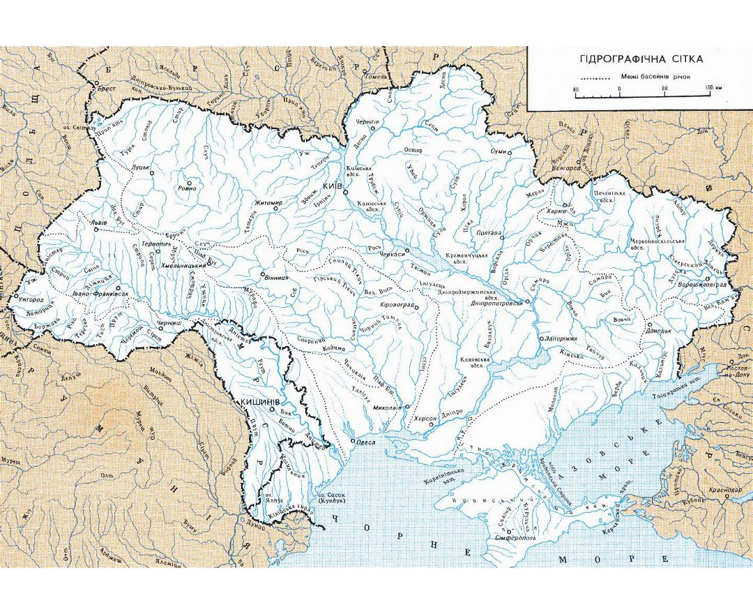 Maps Of The Ukraine Collection Of Maps Of The Ukraine Europe Mapsland Maps Of The World