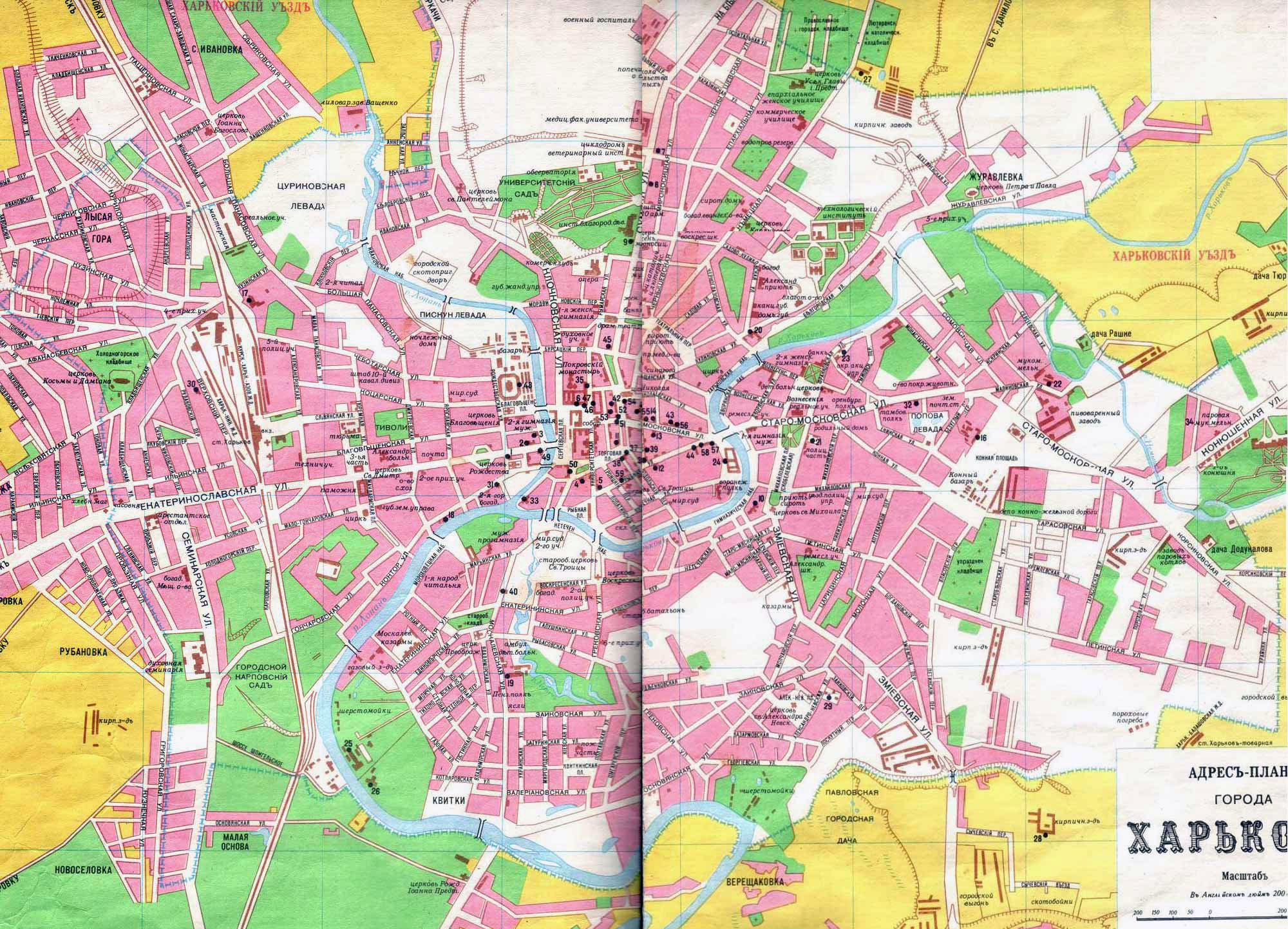 Detailed old map of Kharkov city - 1896 | Kharkov | Ukraine | Europe on tashkent map, chi�in�u, new britain map, kryvyi rih map, gda�sk, odessa map, vinnytsia map, nizhny novgorod, kazan map, sevastopol map, rio de janeiro map, bologna map, baku map, dnieper river, bratislava map, dnipropetrovsk map, oslo map, kiev map, kyiv map, zagreb map, vladivostok map, soviet union map, poznan map, bila tserkva map,