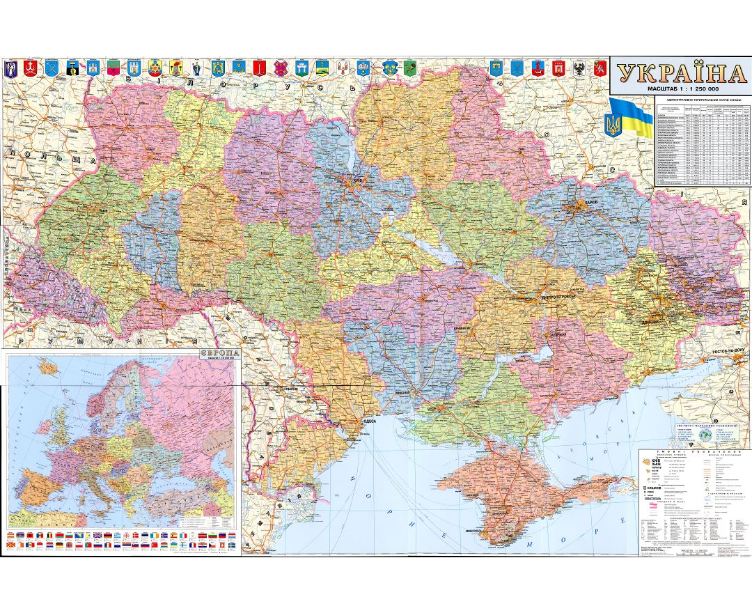Large detailed political and administrative map of Ukraine with all roads, highways, cities, villages and airports in ukrainian
