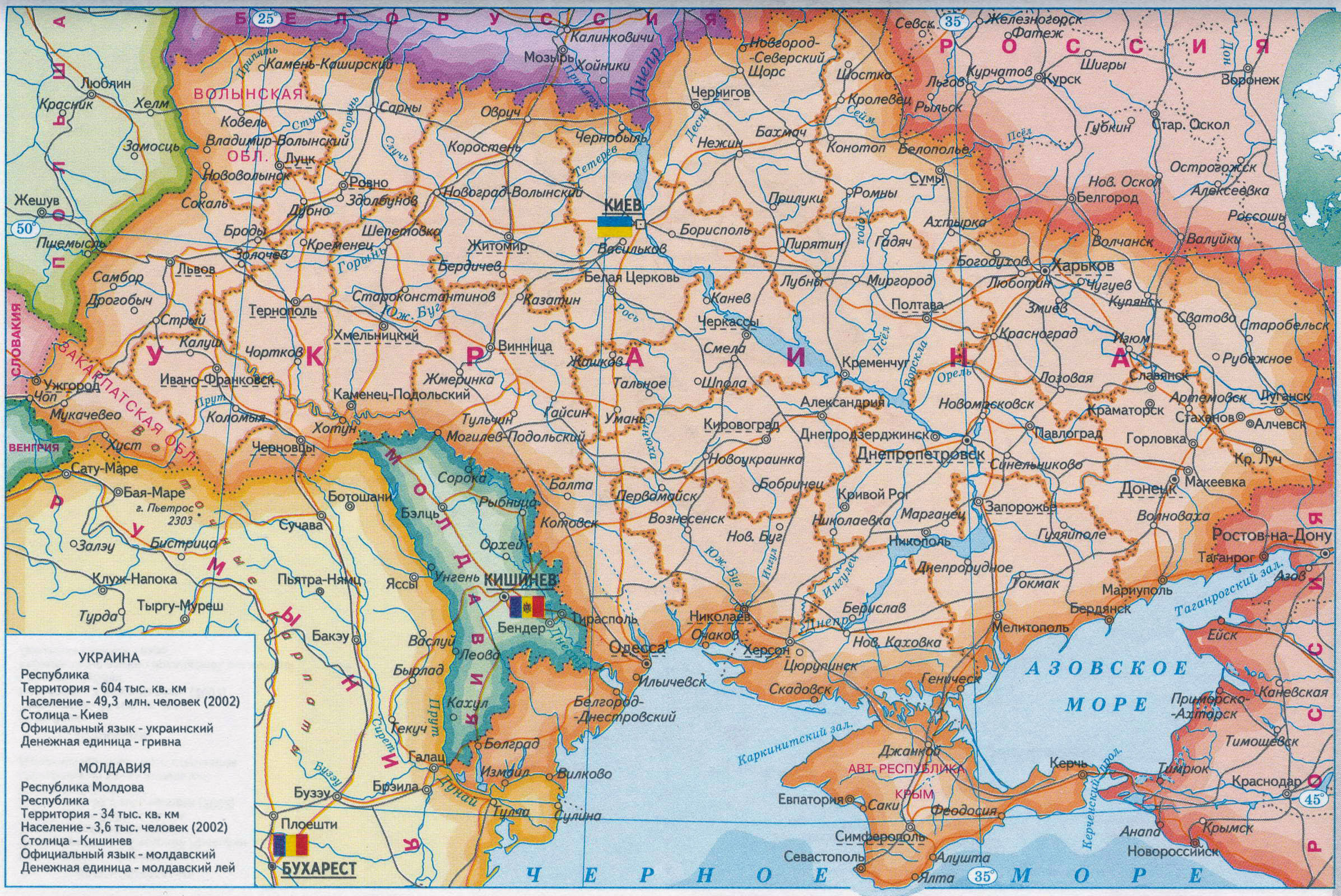 Large political and administrative map of Ukraine and Moldova in